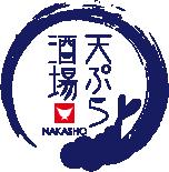 天ぷら酒場NAKASHO