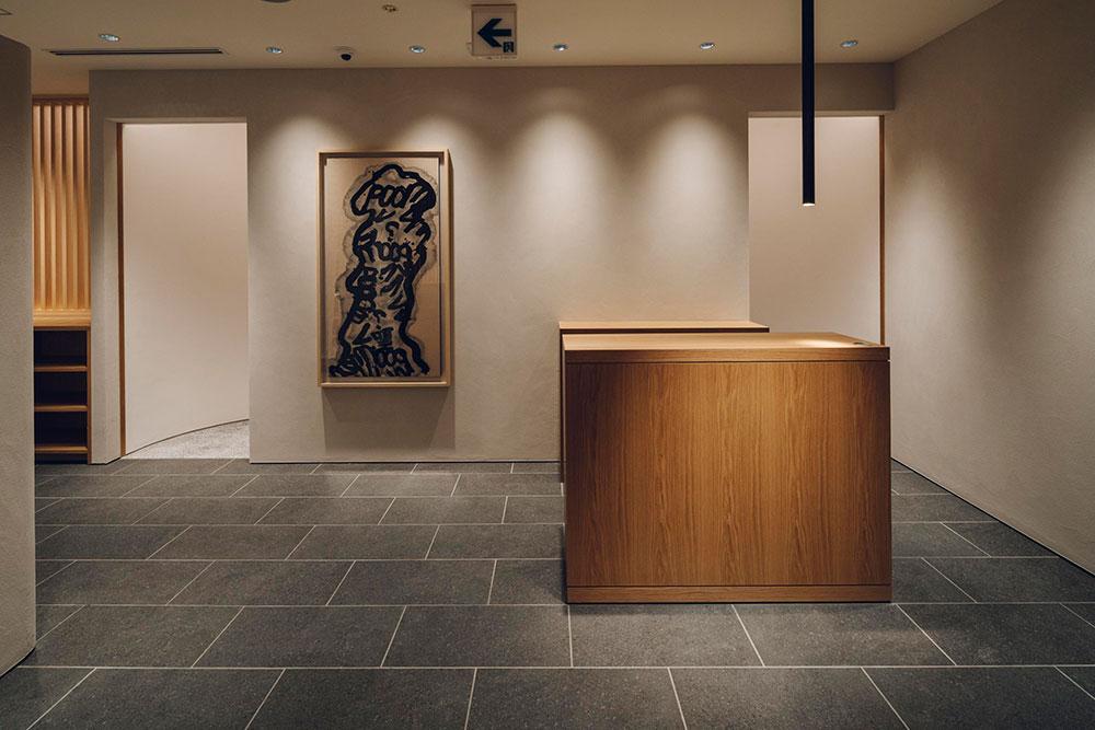 うなぎ四代目菊川 ミッドランドスクエア名古屋本店